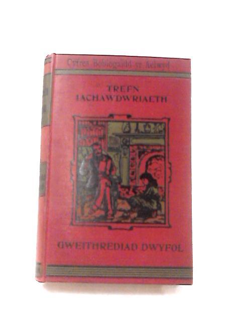 Athroniaeth Trefn Iachawdwriaeth by James B Walker