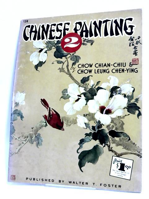 Chinese Painting 2 by Chow Chian-Chiu