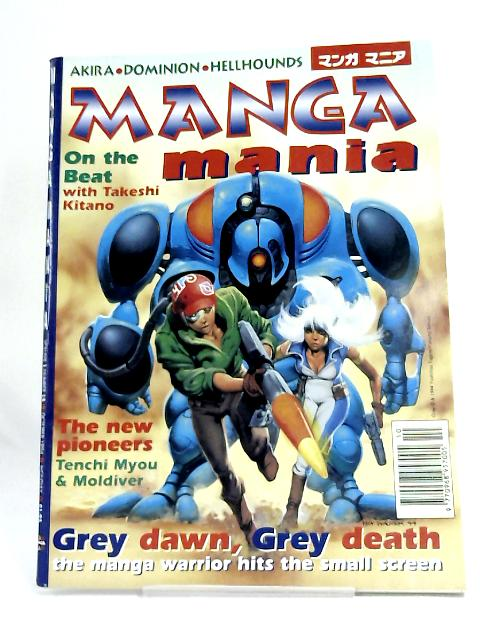 Manga Mania number 15 by Various