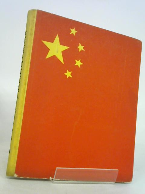 Befreites China ~ Bilddokumente vom Kampf und Sieg und von der Aufbauarbeit des chinesischen Volkes by J.Konig