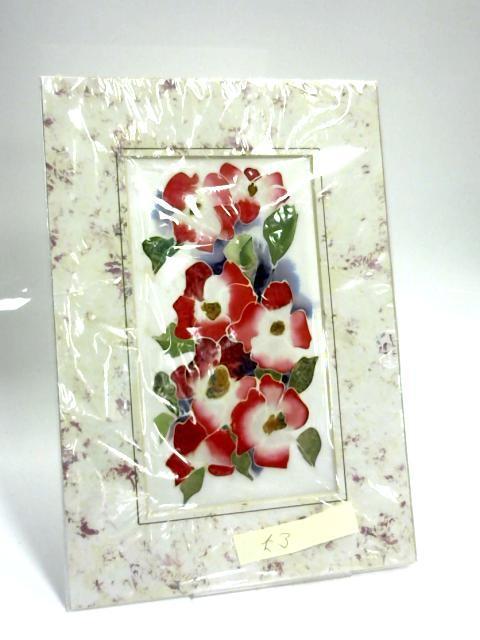 Book framed Coloured print of Flower by Anon