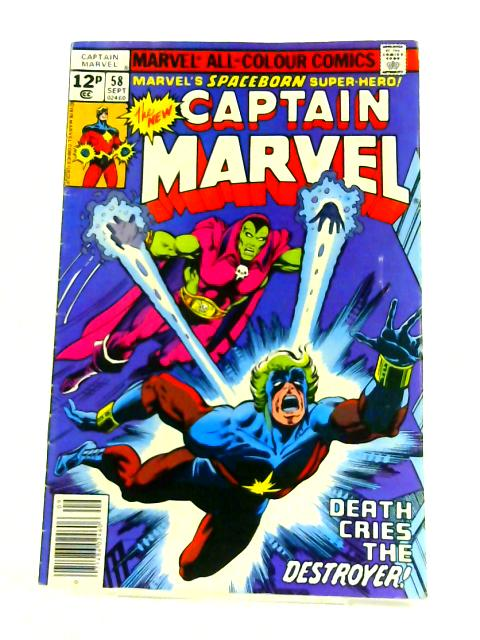 Captain Marvel: No. 58 by Doug Moench