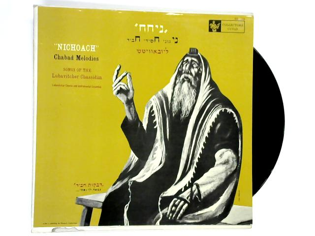 Nichoach Chabad Melodies LP by Lubavitcher Chassidim