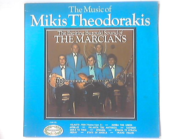 The Music Of Mikis Theodorakis by The Marcians