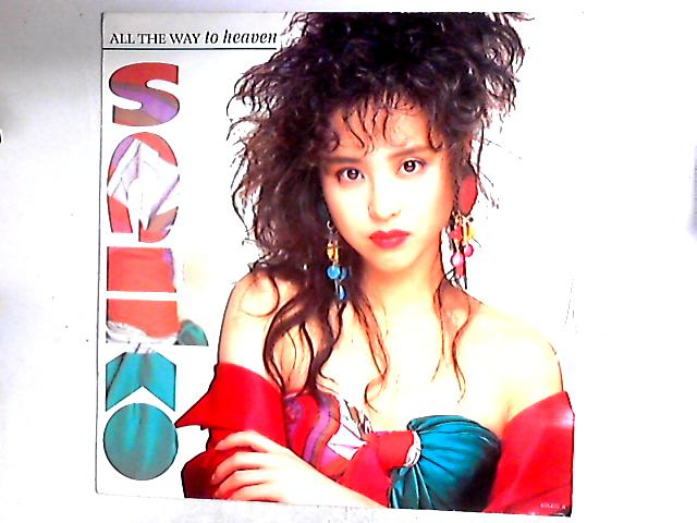 All The Way To Heaven 12in by Seiko Matsuda