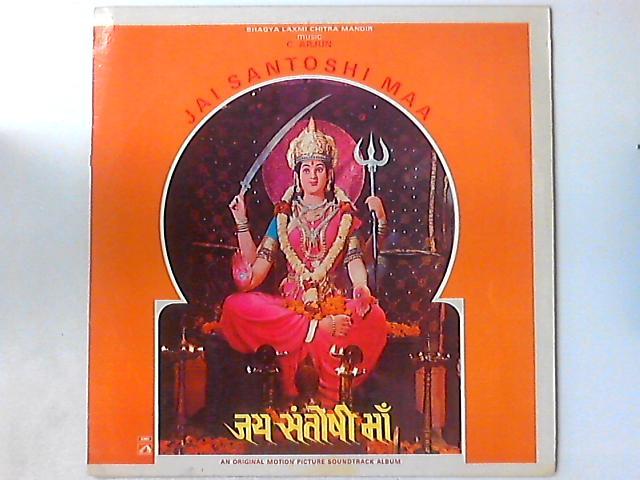 Jai Santoshi Maa by C. Arjun