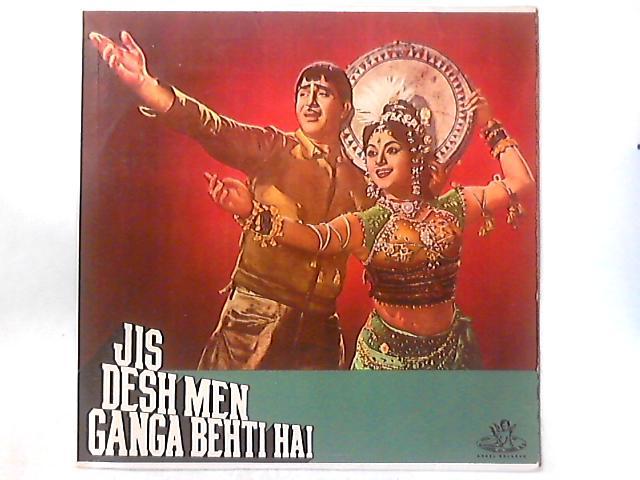 Jis Desh Men Ganga Behti Hai by Shankar-Jaikishan