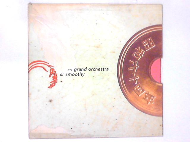 Time & Days / Inside Of You 12in by Crue-L Grand Orchestra