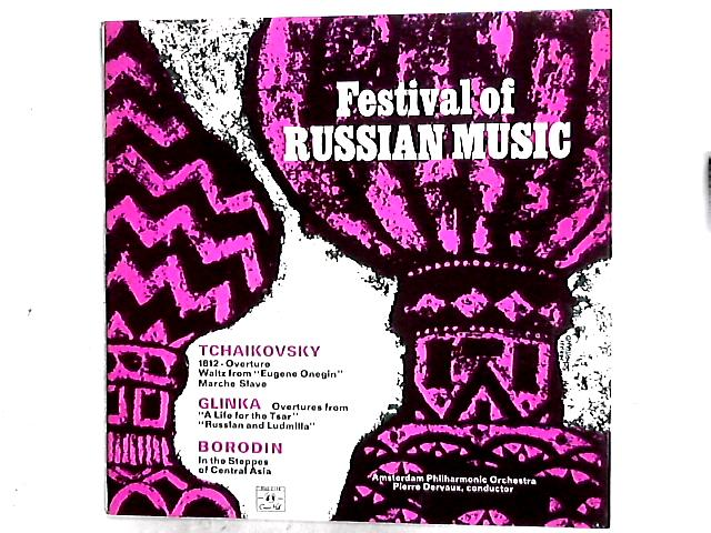 1812 Overture / Waltz From Eugene Onegin / In The Steppes Of Central Asia / Russian An Lusmilla Overture / March Slave / A Life For The Tsar Overture LP By Pyotr Ilyich Tchaikovsky
