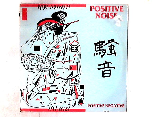 Positive Negative 12in By Positive Noise