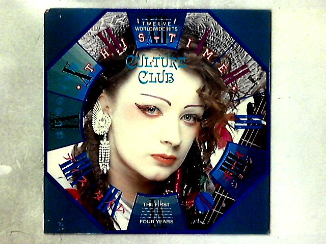 This Time - The First Four Years LP COMP By Culture Club