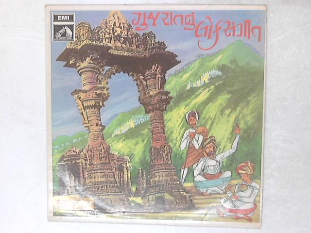 Gujarati Folk LP By Various
