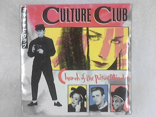 Church Of The Poison Mind 12in Single By Culture Club