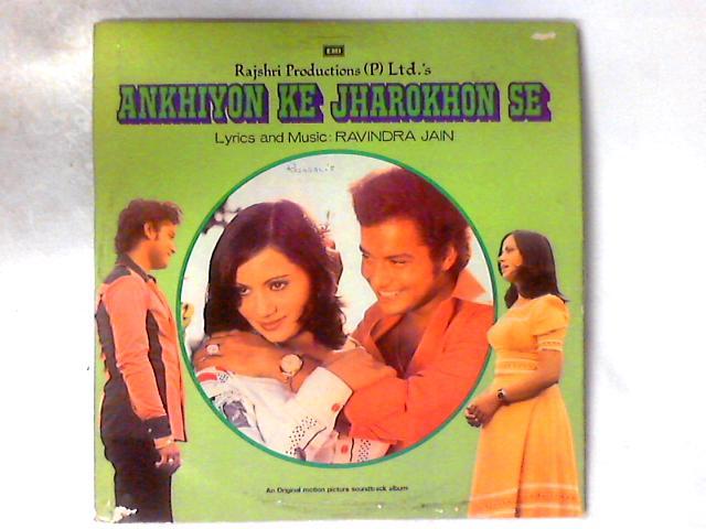 Ankhiyon Ke Jharokhon Se LP By Ravindra Jain