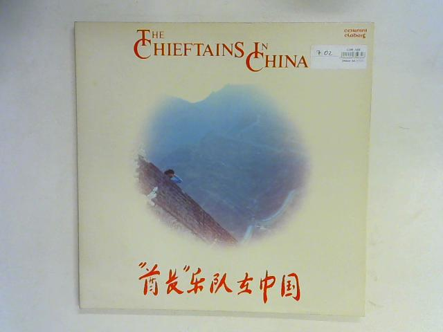 The Chieftains In China LP By The Chieftains