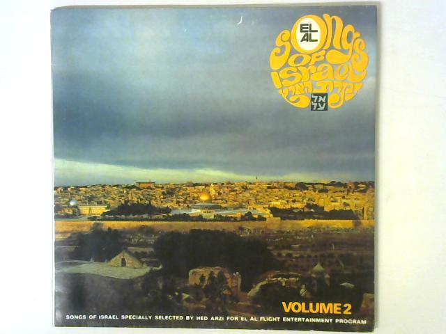 Songs Of Israel Volume 2 = ???? ???? - ????? 2 LP By Various