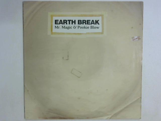 Earth Break 12in By Mr. Magic (9)