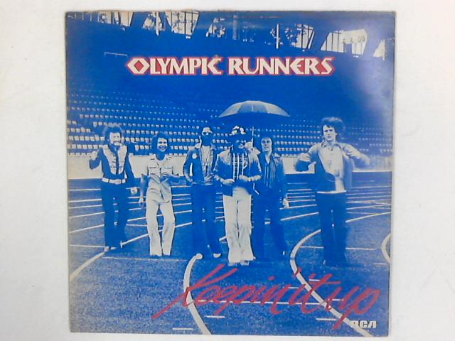 Keepin' It Up LP GATEFOLD By Olympic Runners